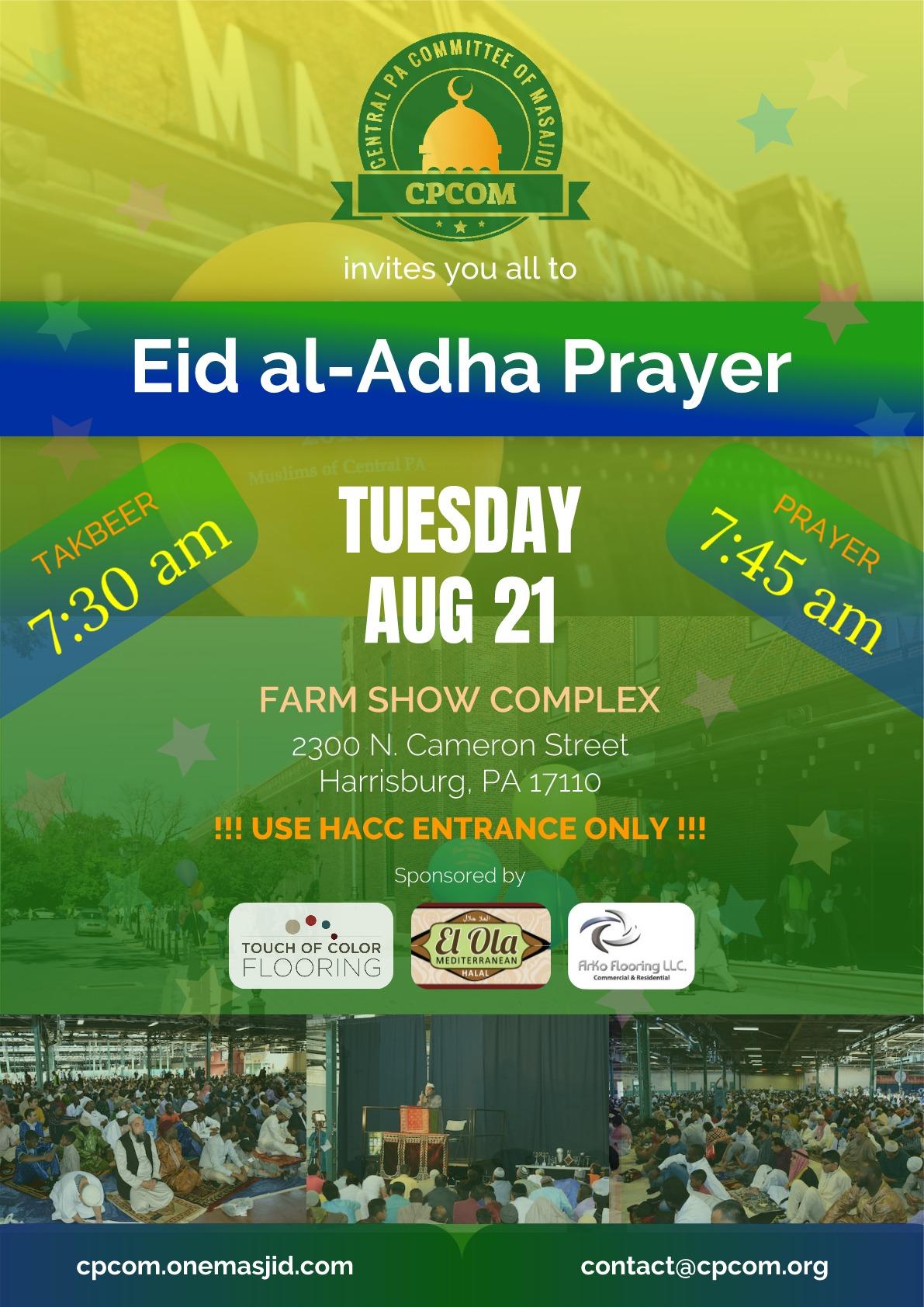 Eid al adha poster 5 1