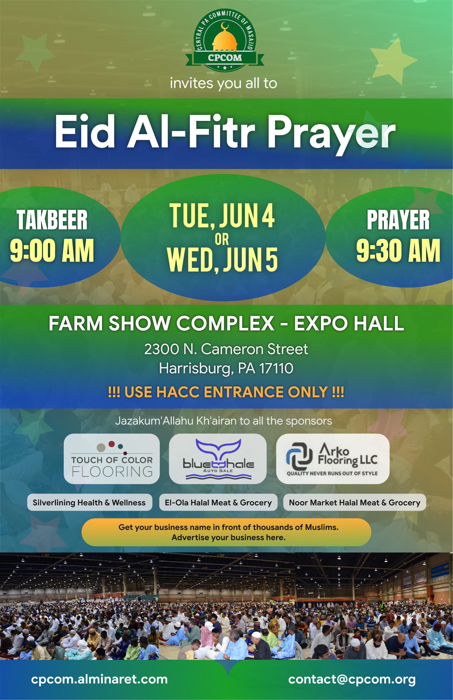 Eid al fitr poster print 6 2x