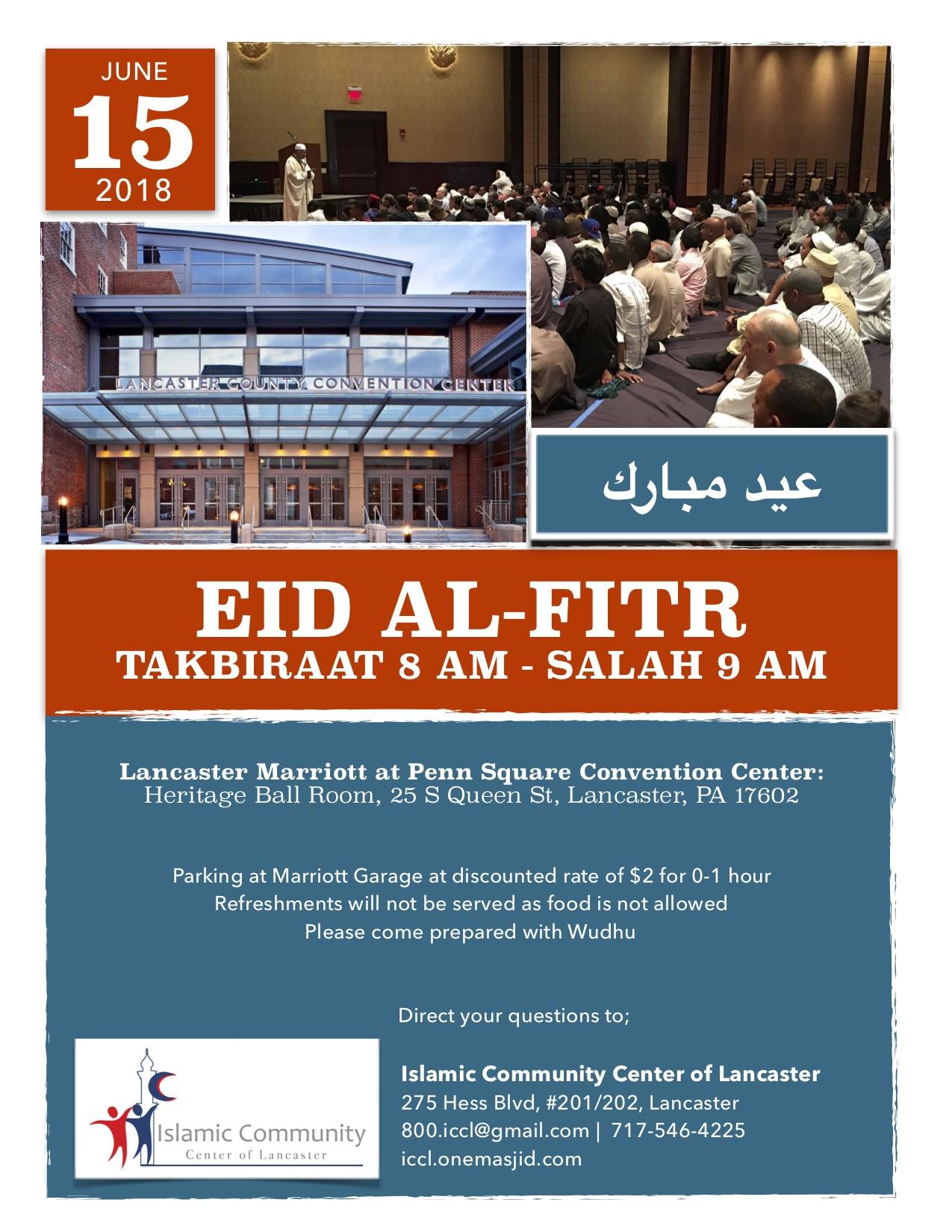 Eid alfitr 2018