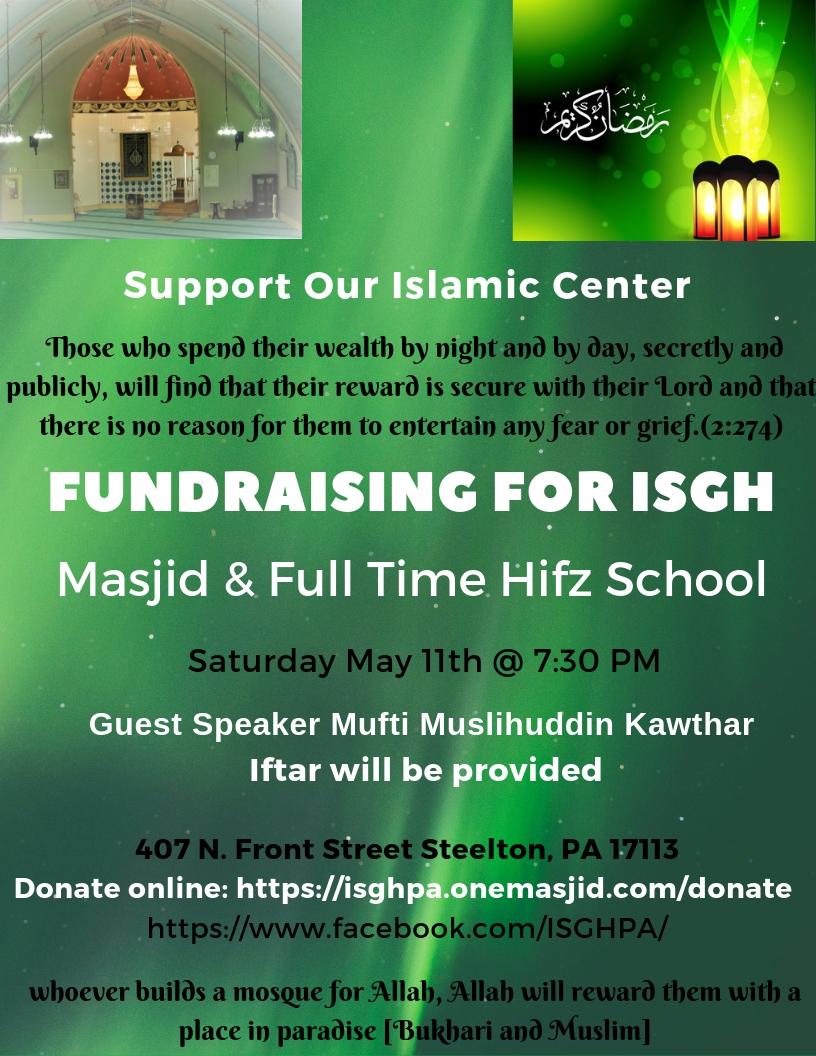 Isgh fundraiser a