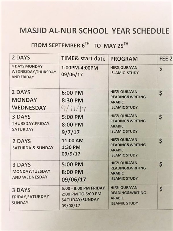 Masjid Al-Nur - School Schedule From Sep 6th 2017 to May 25th 2018