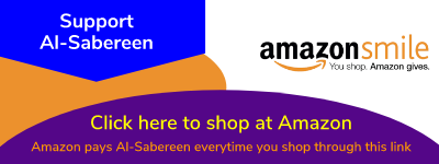 Amazon smile sabereen 1x